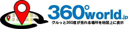 360world.jp